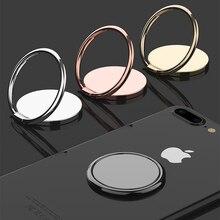 De metal de lujo toma de corriente para teléfono móvil soporte Universal de 360 grados de rotación anillo de dedo titular Coche magnético soporte Accesorios
