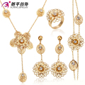 Xuping Fashion Set Special Design Charm for Women18K Gold Color Plated High Quality Imitation Jewelry Sets Promotion S26-63131