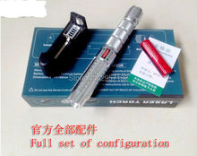 NEW green laser pointer 500000mw 500w high power Military 532nm focusable burning match,burn cigarettes+5 caps+changer+gift box