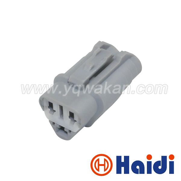 Free shipping 50sets auto Toyota sensor wire harness plug auto waterproof cable connector 90980 11245