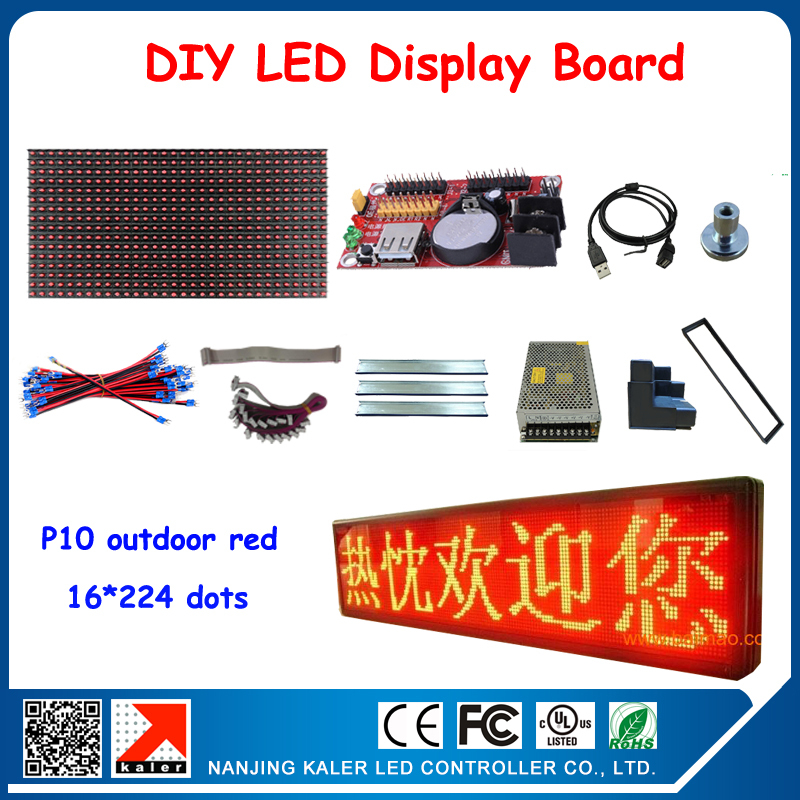 7pcs P10 DIP Outdoor Red Color LED Module 1/4 Scanning + Display Control Card+ All Display Components Outdoor LED Display Screen