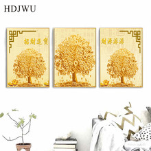 Nordic Canvas Painting Wall Picture Golden Money Tree Printing Posters Pictures for Living Room  Decor AJ0090