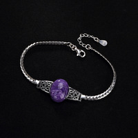 LouLeur 925 sterling silver Charoite bracelets handmade Charoite natural bracelets for women personality charoite jewelry gift