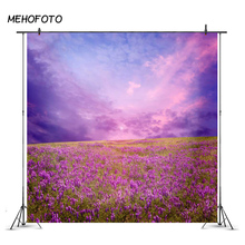 Wedding Photography Backdrops for Photocall Boda Romantic Love Background Lavender and Sunset Backdrop Photo Shoot