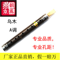 2016Musical Instrument Yenching Ebons A Musical Instrument Repair