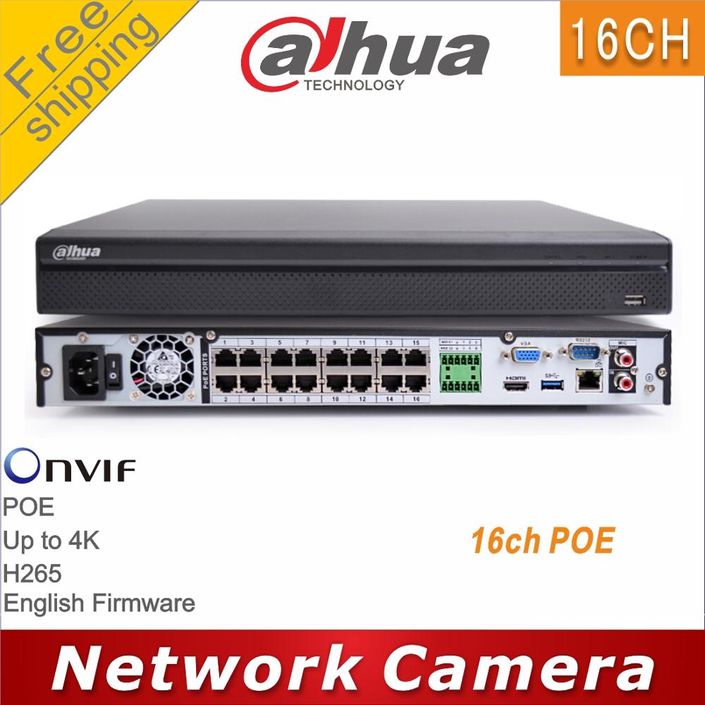 H 265 8CH 5MP POE CCTV NVR system Audio 5MP IP66 VandalProof security Indoor Outdoor POE