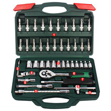 Bicycle Motor Car Repair Tool Set 46pcs Tool Combination Torque Screwdrivers Ratchet Socket Spanner Mechanics Tool Kits(China)