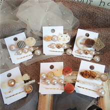 Boutique Japanese Acetate Dream Pearl Hairpin Women Girls Lady Hair Clips Bobby Pin Hairgrip Headdress Barrette Accessories