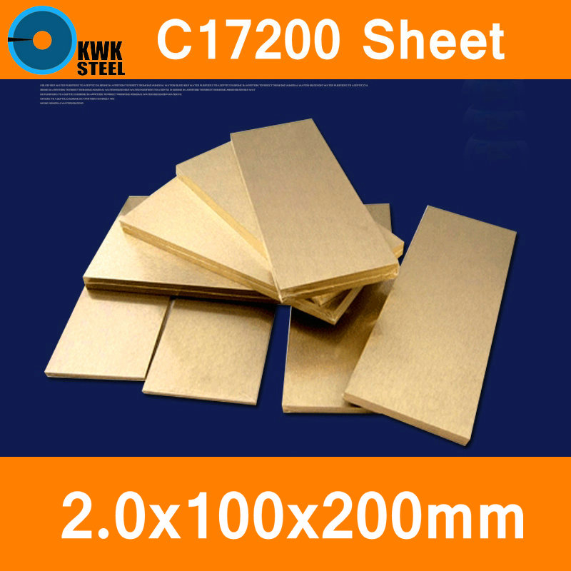 2 * 100 * 200mm Beryllium Bronze Sheet Plate Of C17200 CuBe2 CB101 TOCT BPB2 Mould Material Laser Cutting NC Free Shipping