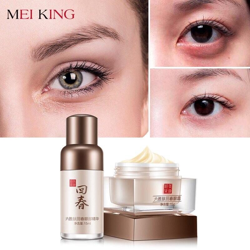 MEIKING Remove Dark Circle Anti Wrinkle Eye Cream+Eye Serum Anti-Puffiness Ageless Anti-Aging Moisturizing puffy eye bags 30g