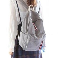 간단한 신선한 디자인 순수 컬러 나일론 여성 배낭 패션 여자 레저 가방 학교 학생 도서 가방 waterpoof 여행 가방