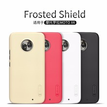 SFor Motorola MOTO X4 Case MOTO X 4 Cover NILLKIN Super Frosted Shield matte hard back cover case with free screen protector