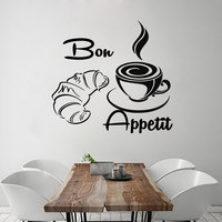 Art Decor New Arrival Coffee Croissant Wall Decals French Bon Appetit Vinyl Removable Home Decor Wall