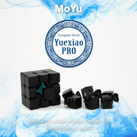 MoYu GuoGuan YueXiao Pro Speedcube 3x3x3 Cube Stickerless Three Layer Cubo Magico Professional Funny Toys Magic