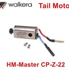 Original Walkera Master CP Tail motor HM-Master CP-Z-22 Walkera