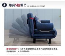 Modern Fashion Folding Washable Multifunctional Lazy Cotton & Linen Fabric Reclining Futon Chair Sofa Bed