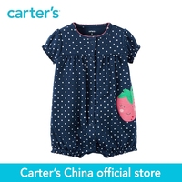 Carter S 1pcs Baby Children Kids Snap Up Cotton Romper 118H296 Sold By Carter S China