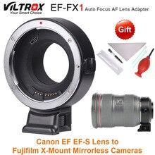 VILTROX EF-FX1 объектив автофокусировки AF адаптер конвертер для Canon EF EF-S объектив для Fujifilm X-Mount беззеркальных камер