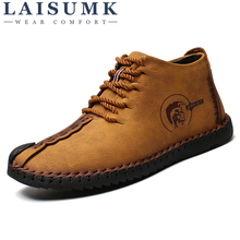 LAISUMK New British Style Men Solid Color Military Ankle Boots Leather Casual Shoes Wear Resistant Large Size
