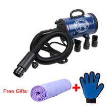 Dog Grooming Dryer Cheap Pet Hair Dryer Blower 220v/110v 2400w Eu Plug Pink Blue Color BS-2400