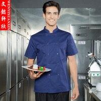 New Man Short Sleeve Chef's Uniform Restaurant Chef Jackets Kitchen Cook Uniform Top Work Wear Lady Chef Jacket B 6414