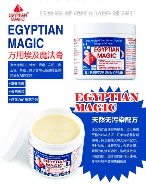 egyptian magic psoriasis