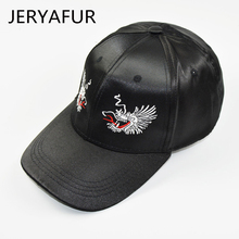 ee97513757d JERYAFUR 2018 Retro Folk Style Fashion Chinese Style Double Faucet  Embroidery Bend Hip Hop Baseball Cap