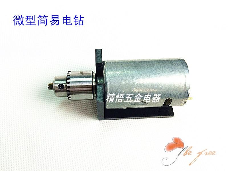 Mini art 555 elektronnie fotoramki ceni for Small electric motor bushings