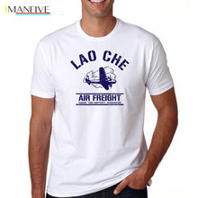 Lao Che Airlines Indiana Jones Raiders Of The Lost Ark Tee S-3XL T-Shirt Movie2019 New Summer Men 100% Cotton T Shirt Short Slee цена и фото