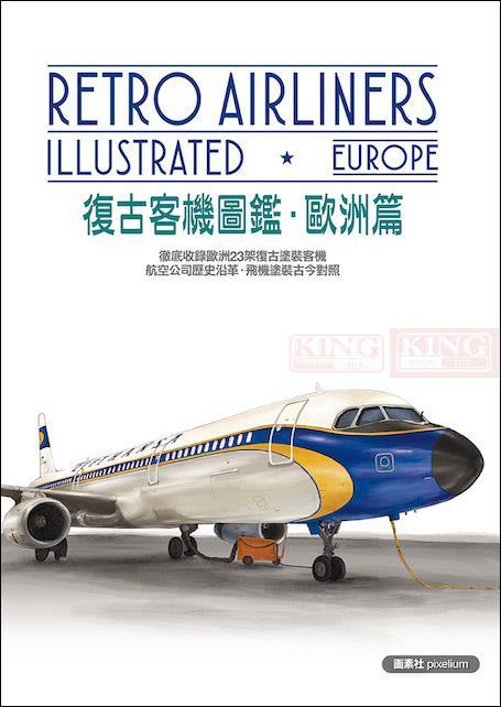 """Новый: """"ретро"""" Европейских коммерческих самолетов самолет модели хобби"""
