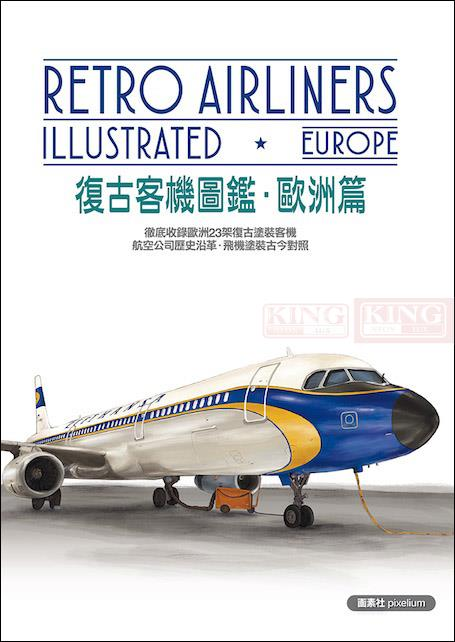 New: retro of European aircraft commercial jetliners plane model hobby hongkong agency pixel to buy aircraft commercial airline fleet planning commercial jetliners plane model hobby