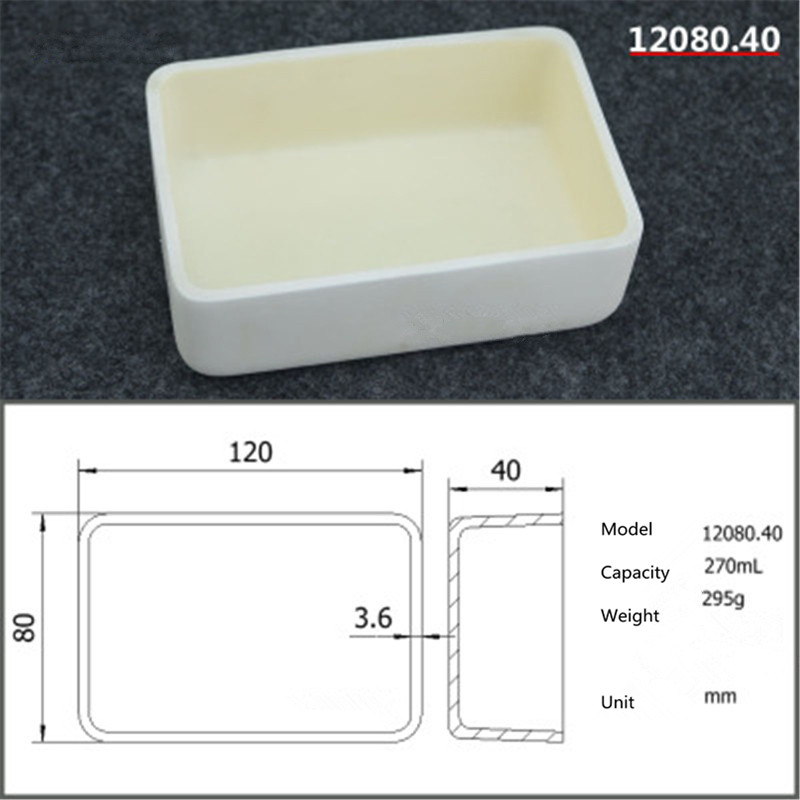 99.5% Square corundum crucible / 270ml 12080.40 / Temperature 1600 degrees / Sintered ceramic crucible цена