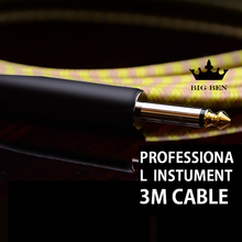 freight free braided wire electric guitar audio cable 3M line speaker bass electric box shielding noise reduction audio cable
