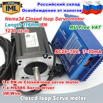 [RU Delivery/Free VAT] Nema34 8N.m 116mm Closed-Loop Servo Motor 6A+2HSS86H Hybrid Driver Controller 8A for CNC Router - DISCOUNT ITEM  6% OFF All Category