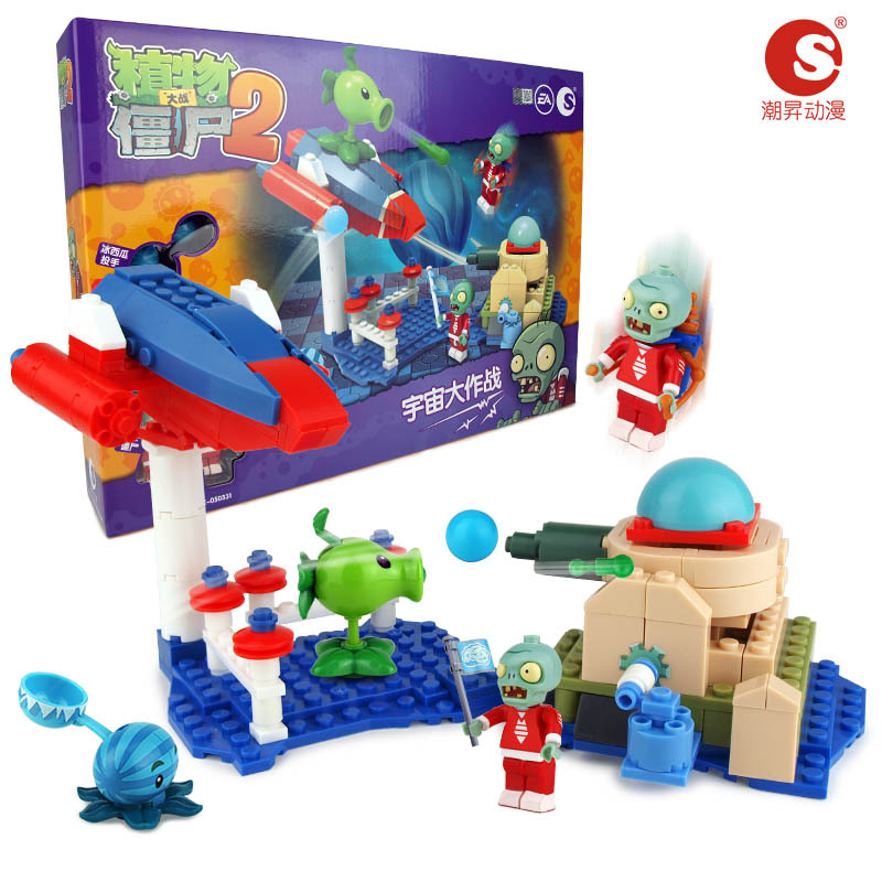 Legoingly plants vs zombies can shoot struck game action toys& figures Building Blocks Bricks Compatible Legoingly gifts plants vs zombies garden maze struck game legoings building bricks blocks set anime figures my world toys for children gifts