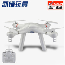 New arrival Hot Sell X46 professional drone RC helicopter with beautiful LED light RC toy VS X350  H500 for kids&adult as gift