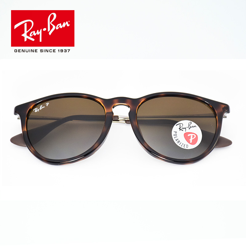 100% Original Rayban Oval Sunglasses Polarized Lens Eyewear Sun Glasses classic prescription RB4171F-710-T5 casual metal crossbar mirrored oval sunglasses