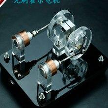 Бесщеточный двигатель Холла возвратно-поступательный двигатель мужские технологии подарки креативные подарки