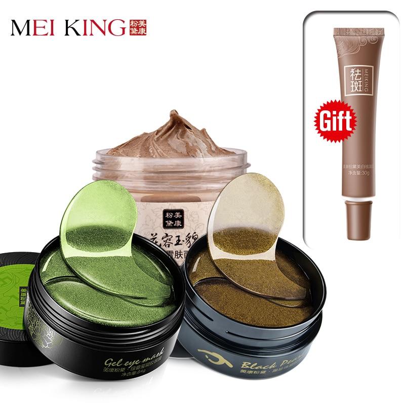 Buy 3 Get 1 Collagen Dark Circles Anti Age Bag Eye Wrinkle Patch Eye Mask Eye Care Whitening Moisturizing Skin Care set MEIKING