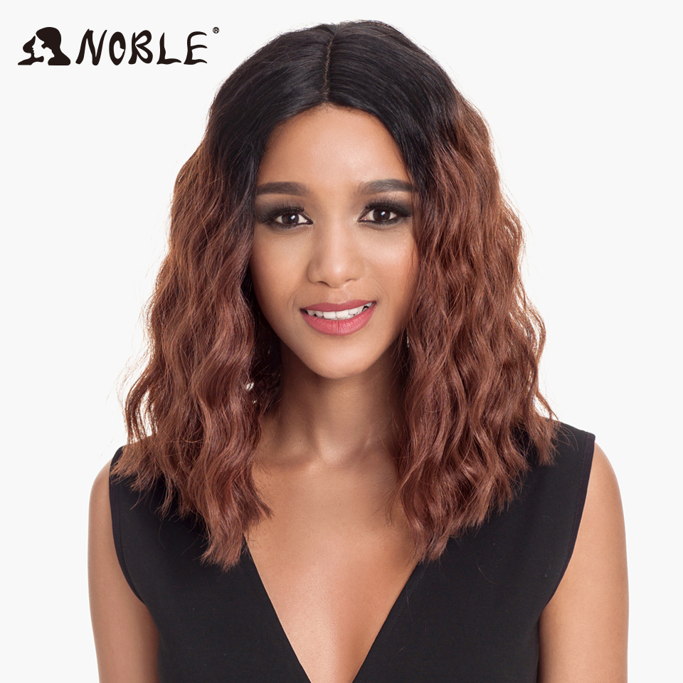 Noble  Lace Wig High Temperature Fiber 14 Inch 1B Color Naural Wave Synthetic Wig For Women Free Ship