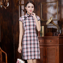 01a797743ce Oriental Female Traditional Plaid Cheongsam Sexy Short Sleeve Evening Party  Dress Slim Vestidos Elegant Girl Cotton Qipao