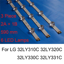Brand New LED Backlight Strip For LG 32LY330C 32LY320C 32LY310C 32LY331C TV Repair Strips Bars A B TYPE Original