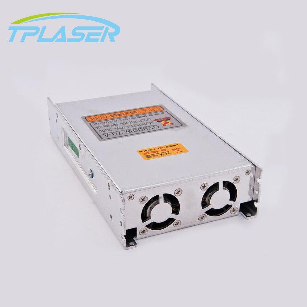 Guanyang Interrupteur D'alimentation 70 v 12A 800 w Driver Moteur pas à pas CNC Laser Machine De Gravure De Coupe Pièces GY800W-70-A