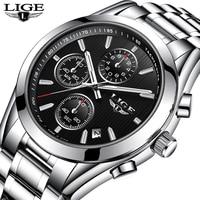 LIGE Brand Steel Men Watch Luxury Sport Quartz Business Wrist Watch Men Clock Male Relogio Masculino