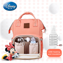 Disney USB Heating Diaper Bag Maternity Nappy Backpack Large Capacity Nursing Travel Backpack Heat Preservation DS8202 disney maternity diaper bag usb heating nappy backpack large capacity toddler nursing travel backpack heat preservation