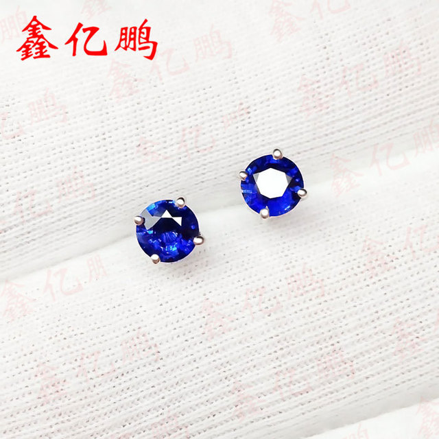 18 k gold inlaid natural Sri Lanka sapphire studs earrings 1