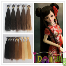 Natural Color Brown Blonde Black Straight Doll Hair Extension for 1/3 1/4 1/6 BJD DIY Wigs 25cm*100cm