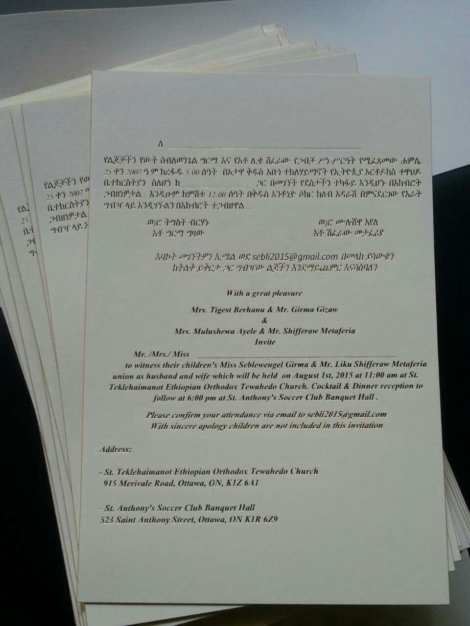 Good Quality Letterpress Wedding Invitation Card Words Elegant