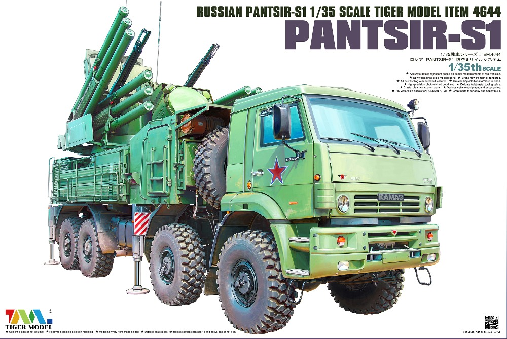 Tiger Model Item 4644 1/35 Scale Russian Pantsir-S1 2019 New