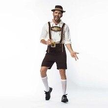 Traditional German Bavarian Beer Male Adult Cosplay